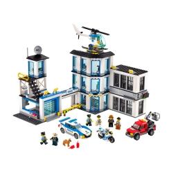 LEGO Police 60141 Policejní stanice